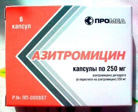 Какие антибиотики пить при ангине? обзор самых хороших антибиотиков для детей и взрослых
