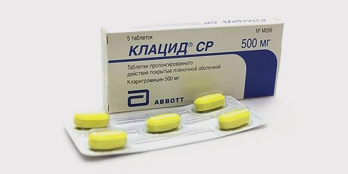 Список эффективных препаратов от ангины для взрослых и детей