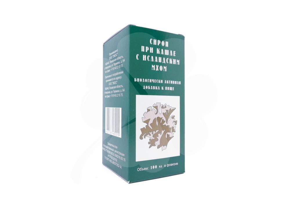 Гербион исландский мох сироп от кашля инструкция