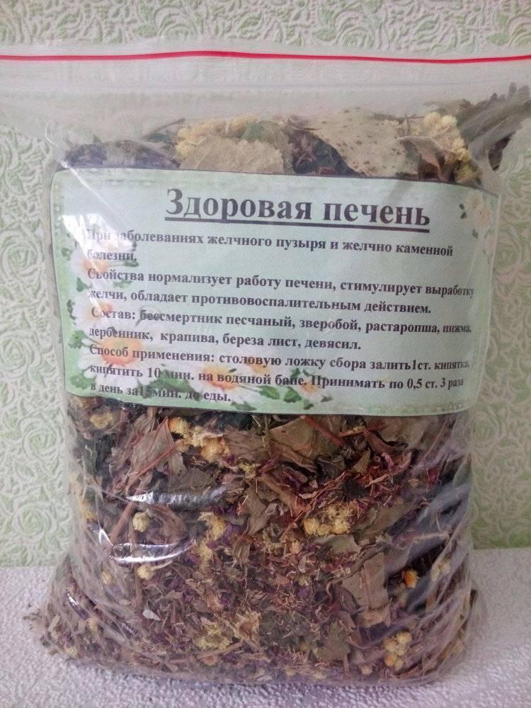 Самые эффективные лечебные травы для восстановления, профилактики заболеваний печени и желчного пузыря