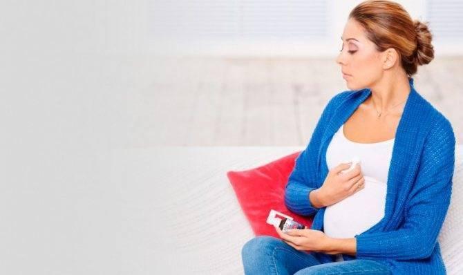 Ларингит: особенности во время беременности