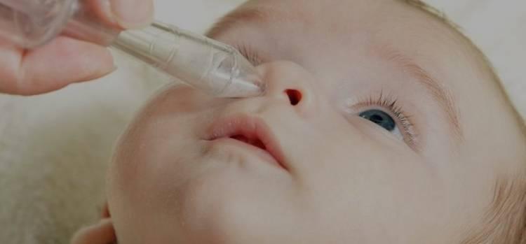 чем лечить насморк у месячного ребенка