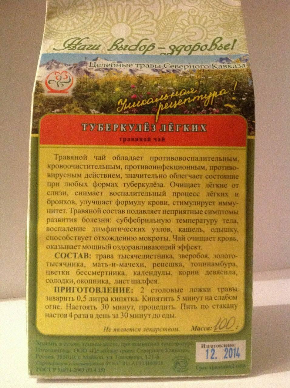 Травы для лечения печени - что попить для восстановления печени