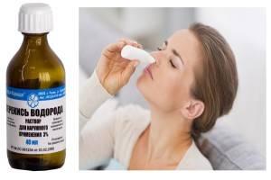 Перекись водорода лечебные свойства при псориазе