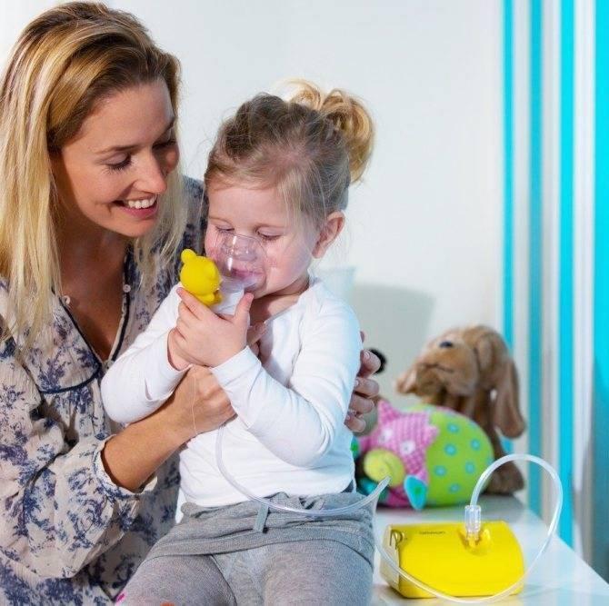 чем дышать через небулайзер при насморке у ребенка