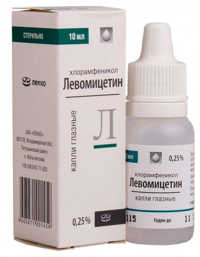 Лучшие антибиотики при конъюнктивите у взрослых: таблетки внутрь, капли и мази