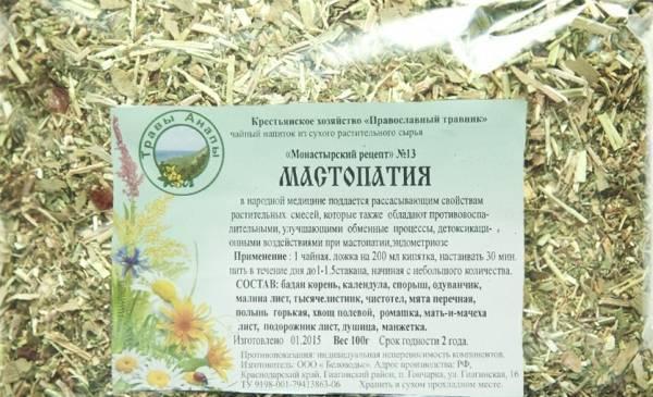 травы при мастопатии фиброзно кистозной