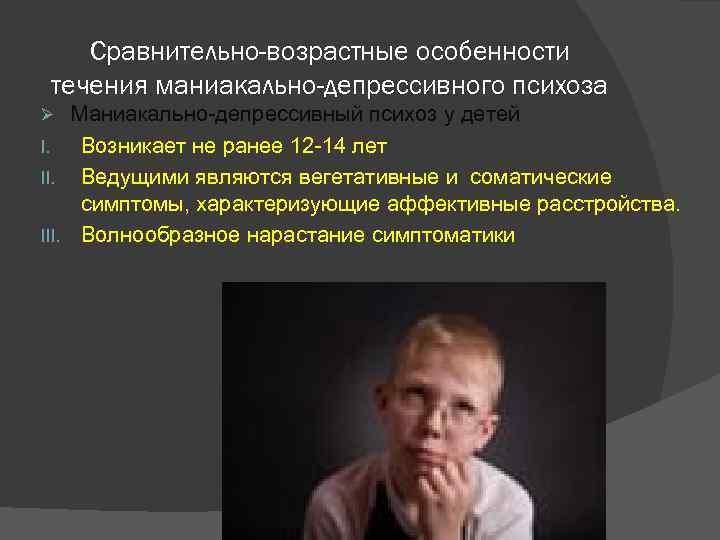 Могут ли люди с психическими расстройствами рожать и воспитывать детей - афиша daily