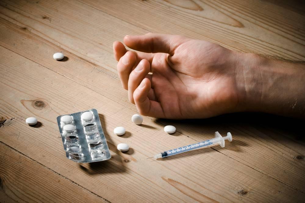 наркологическая зависимость
