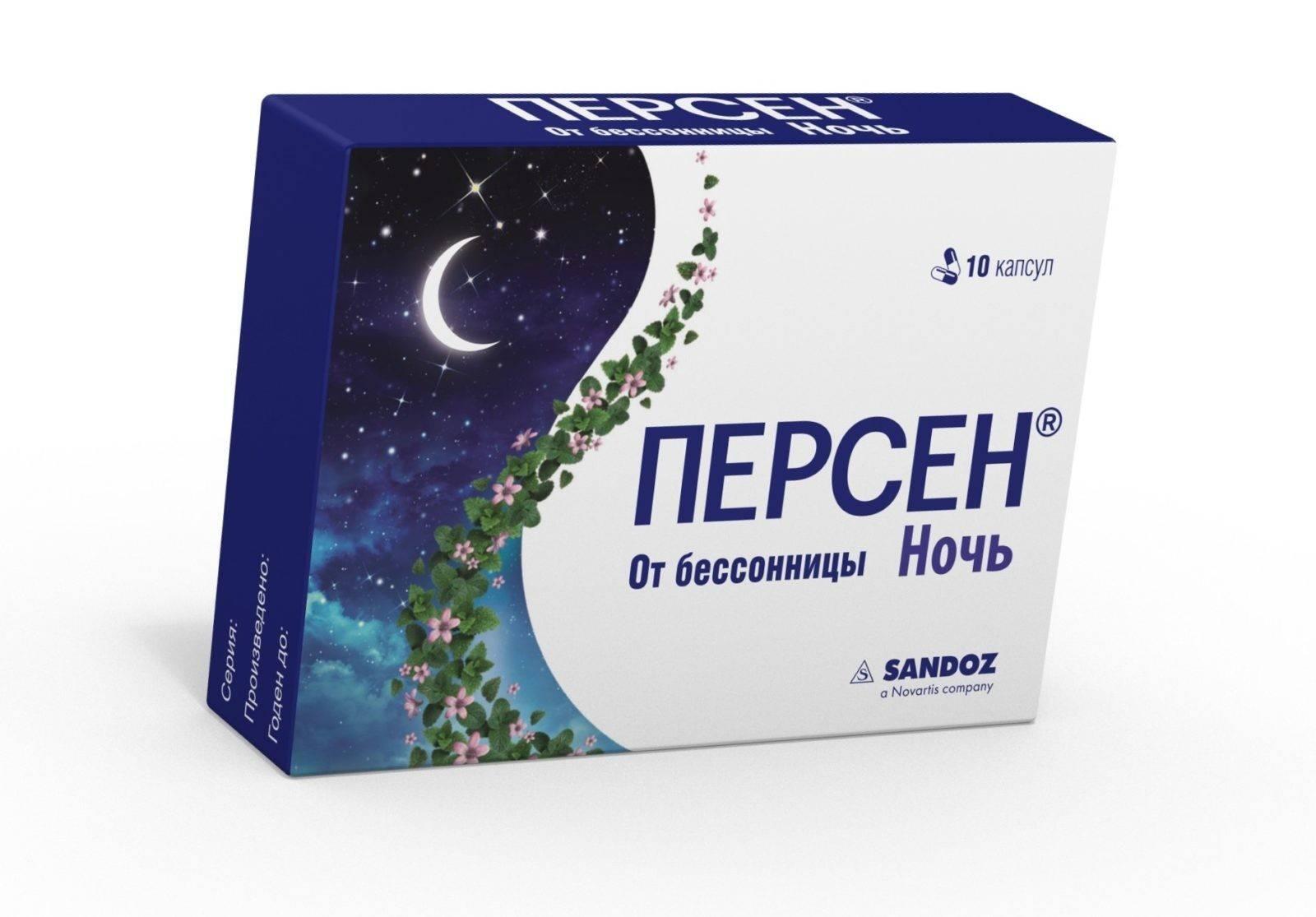 Что делать при бессоннице – как быстро уснуть? | kadrof.ru