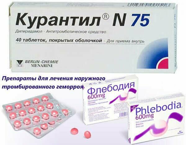 Эффективное лекарство от геморроя