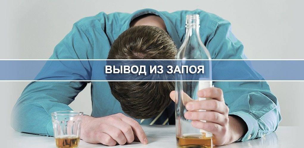 препараты от алкогольной зависимости в домашних условиях
