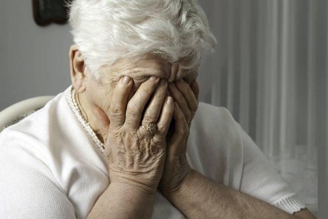 депрессии у пожилых людей