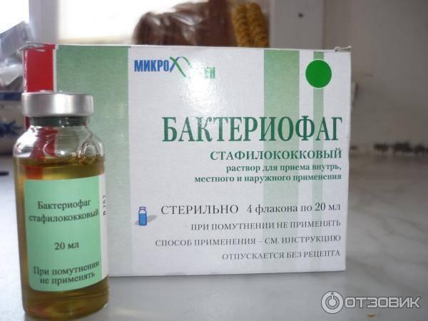 Золотистый стафилококк в носу: причины, симптомы