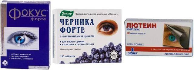 Цикломед капли для глаз: инструкция по применению, аналоги