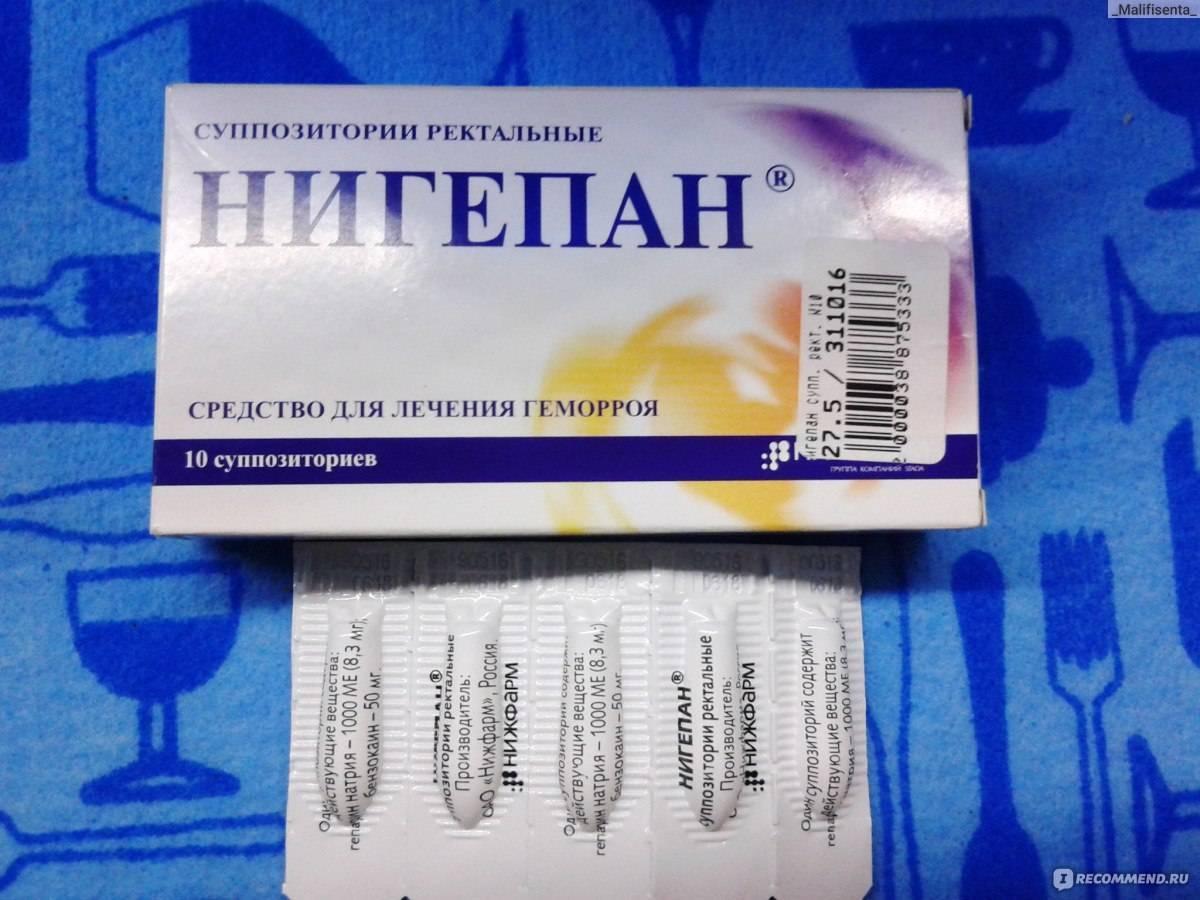 Свечи при кровоточащем геморрое - список препаратов для лечения