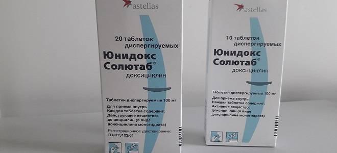 Антибиотики для лечения уреаплазмы