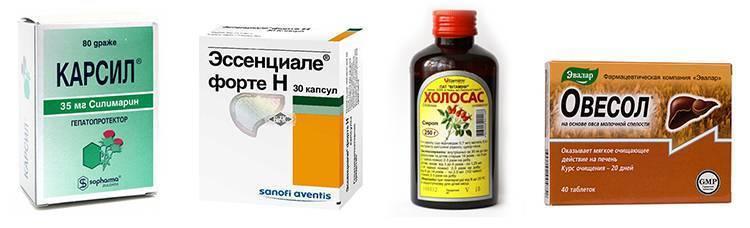 При увеличенной печени лекарства