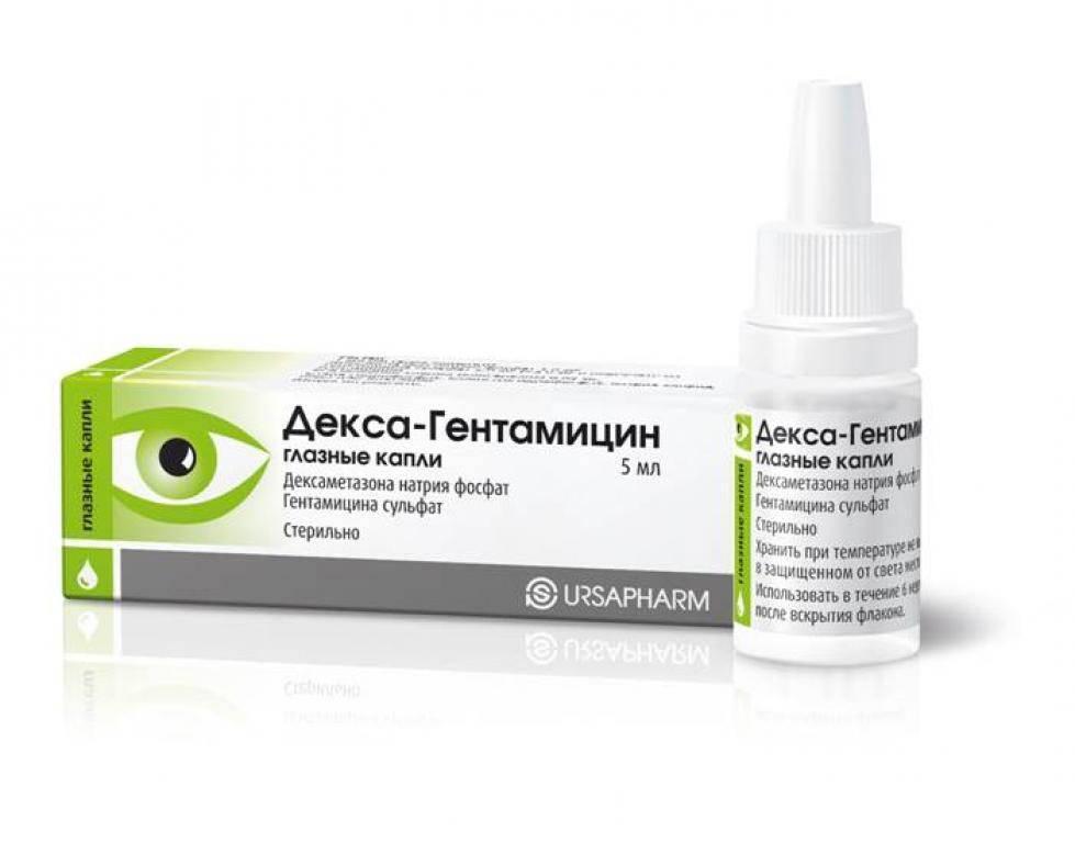 декса гентамицин глазные капли