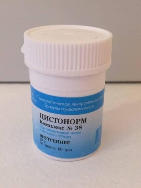 Цистит лечение гомеопатией