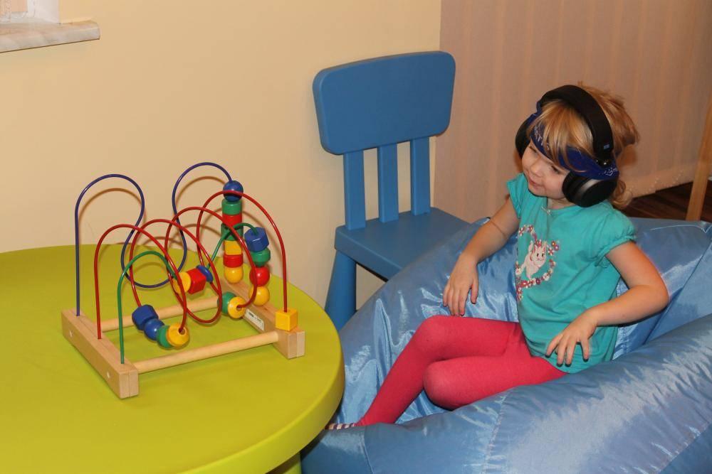 инвалидность аутизм у детей