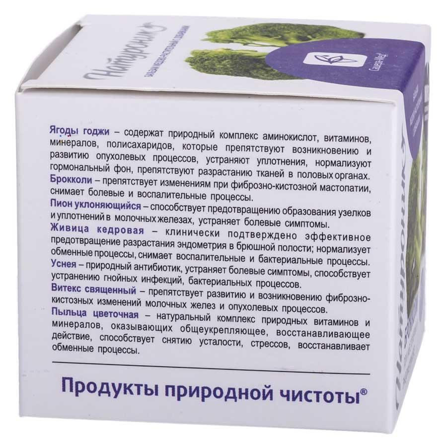 Чем лечить мастопатию у женщин после 30, 40, 50 лет. мази, антибиотики, народные средства, таблетки, витамины