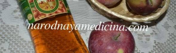 Полоскание горла яблочным уксусом