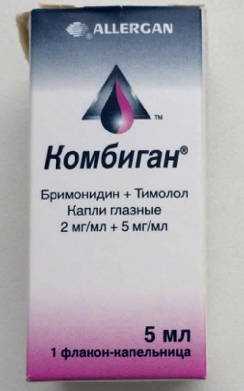 Бримонидин (мнн)
