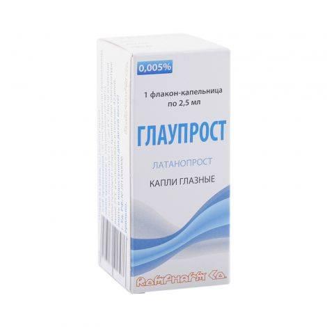Глаупрост (glauprost) – инструкция по применению