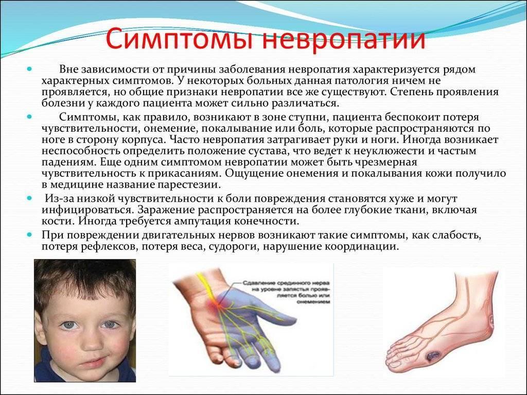 вероятная причина невропатии нижнелуночкового нерва