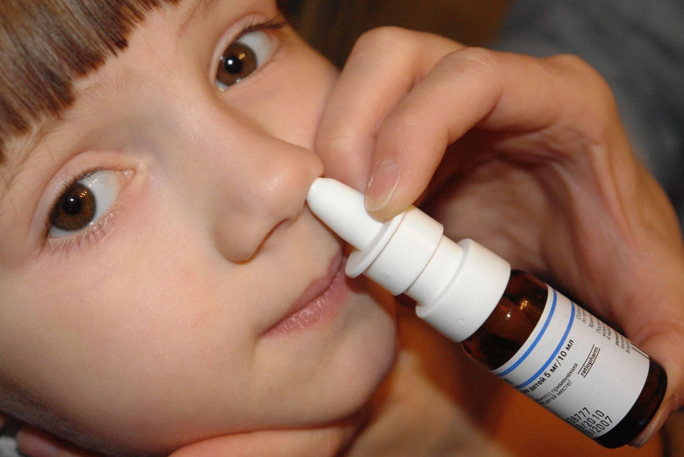 отек носа у ребенка что делать