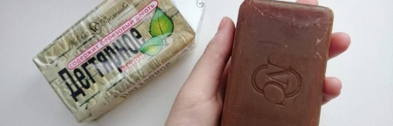 Мыло при псориазе - запись пользователя таньюшка (ne_padarak) в сообществе рукоделие в категории мыло и косметика своими руками - babyblog.ru