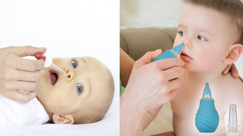 вазомоторный ринит у детей по комаровскому