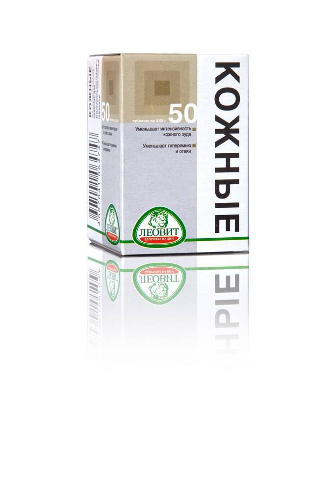Гомеопатические средства при псориазе