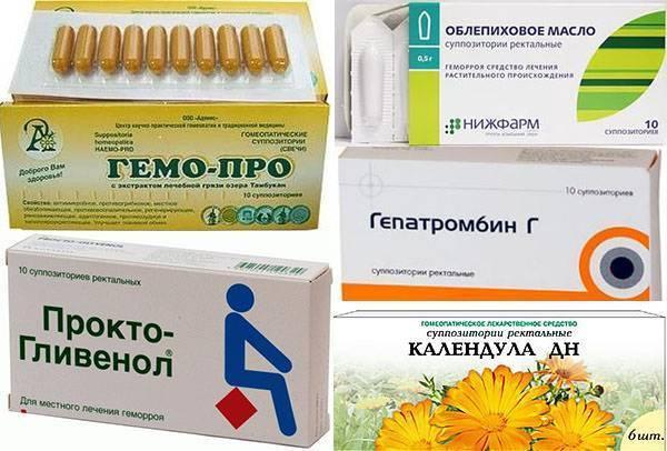 Свечи от геморроя для женщин при грудном вскармливании, после родов. цены, отзывы