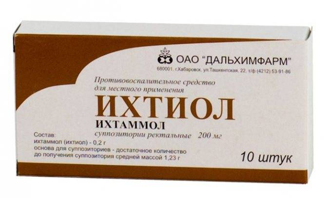 лекарства при геморрое с кровотечением