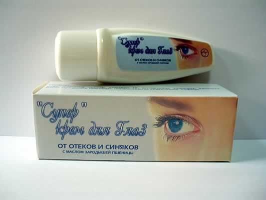 Лучшие аптечные средства от мешков и отеков под глазами: кремы, мази, гели
