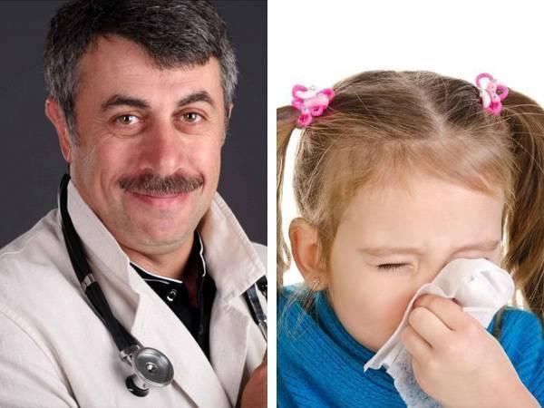 Комаровский о симптомах и лечении гайморита у детей