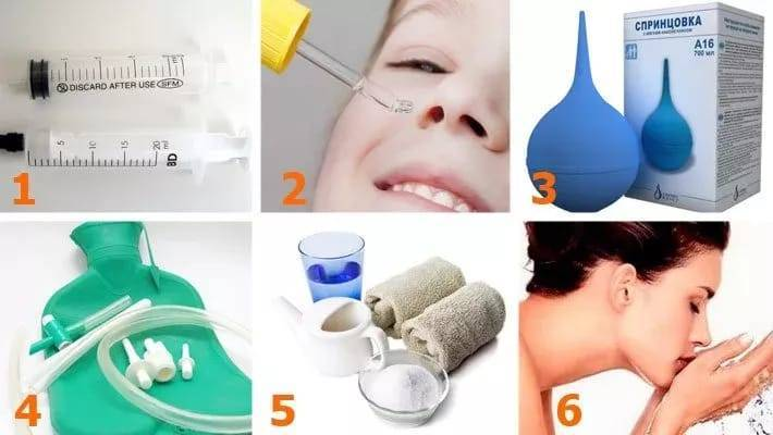 как сделать раствор для промывания носа ребенку