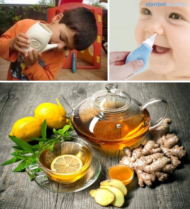 Аллергический ринит чем лечить народные средства