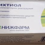 Свечи от геморроя после родов: самые эффективные и безопасные препараты для матери и ребёнка