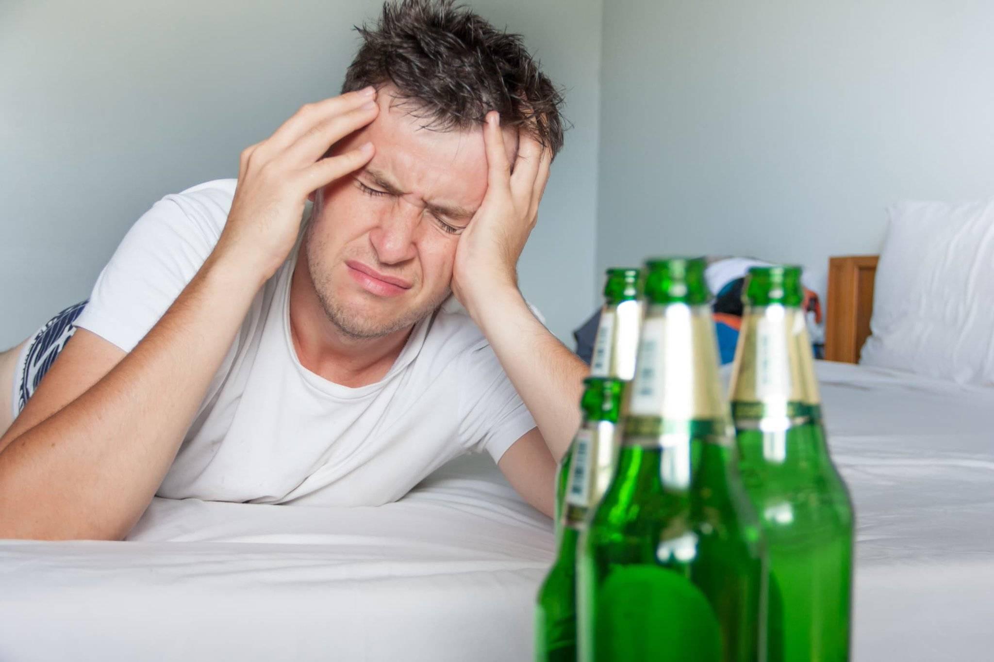 запои алкоголизм