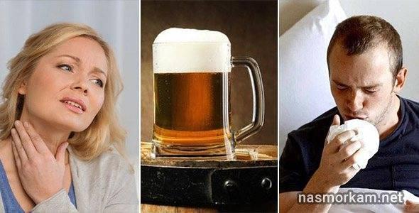 теплое пиво при ангине