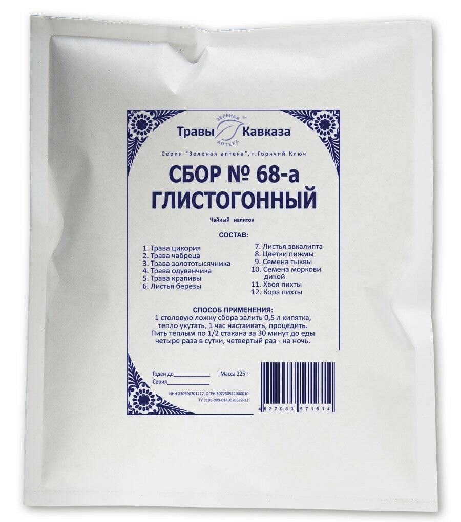 Чай от паразитов – рецепты, приготовление и применение
