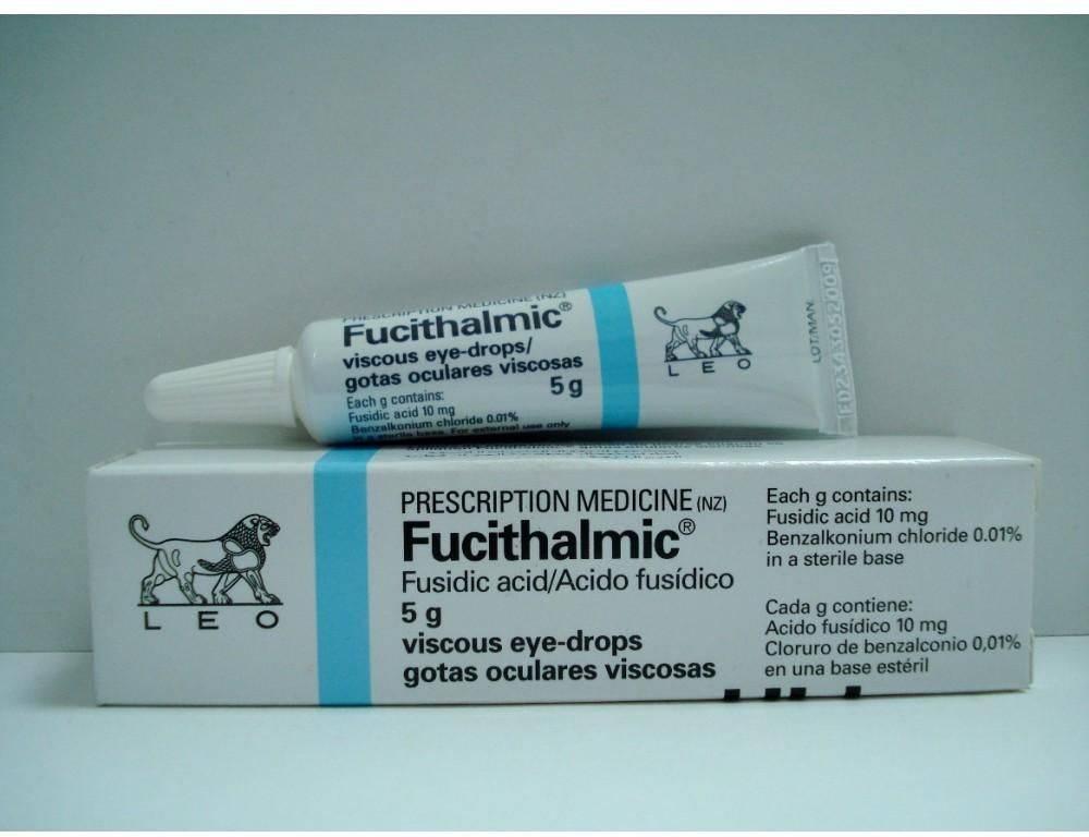 фуциталмик аналоги глазных капель