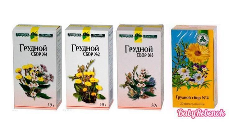 травы от сухого кашля для детей