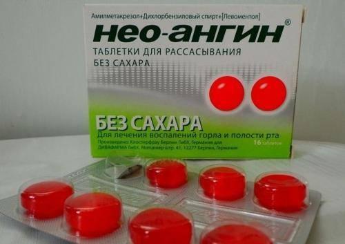 Чем эффективно устранить боль в горле при ангине