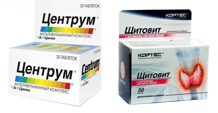 Витамины для щитовидной железы: список названий, содержание в продуктах