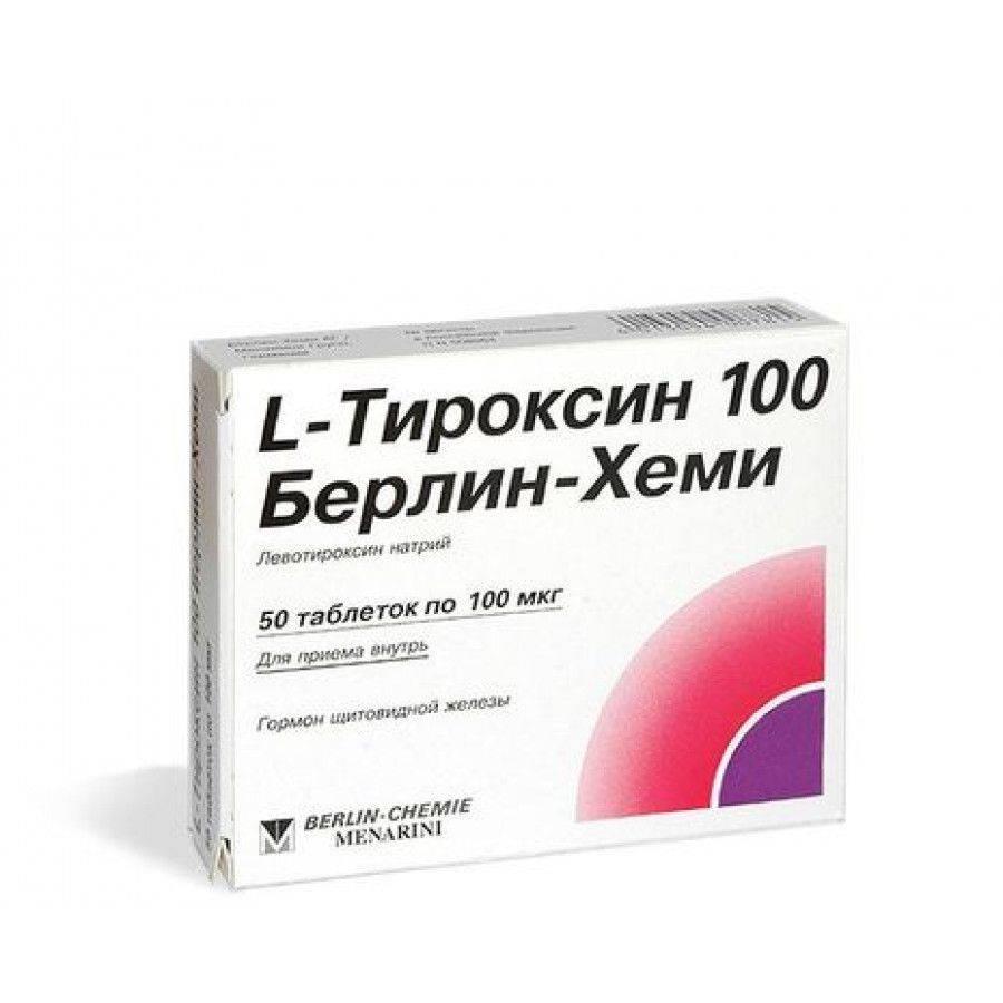 таблетки от щитовидной
