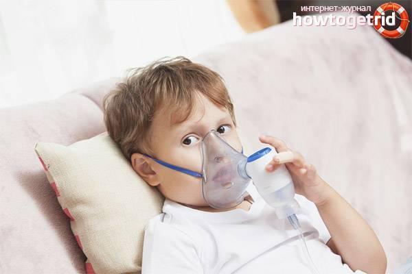 Какие  ингаляции эффективны при ларингите для взрослых и детей